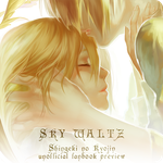 SKY WALTZ Shingeki no Kyojin Fanbook Preview by Aka-Shiro
