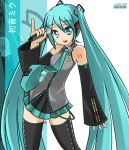 Hatsune Miku VOCALOID by guto-strife-1