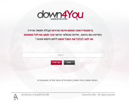 down4You - Search Song by ArielSTUDIO