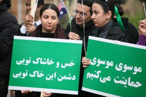ladies for iranian freedom by poupon82