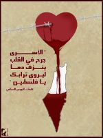 Heart Palestine by gstyle1
