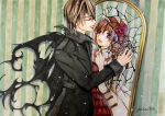 Yuuki and Kaname - Into the mirror by yochan91