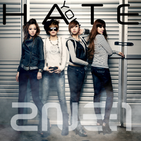 2NE1: Hate You 3 by Awesmatasticaly-Cool