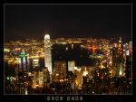 Hong Kong by night by dkraner