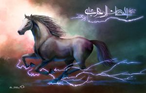 Thunder horse by Dr-Stain