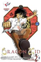 DRAGON KID GN Vol 2 Cover Preview by lady-storykeeper