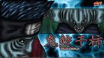 :| Kisame Hoshigaki |: :| HD Wallpaper |: by PokeTheCactus