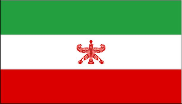 New Flag of Iran by Srax-Zolak