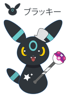 Shiny Umbreon for Blue ::GIFT:: by Itachi-Roxas