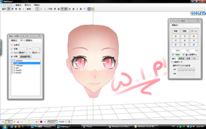 face merge w.i.p by MissButtler