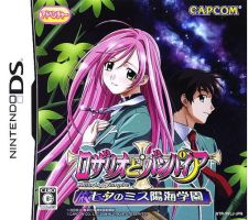 Rosario + Vampire DS game. by dragonfire64