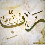 Qur'an by mahmoud9310