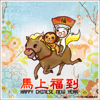 Chinese New Years by jujubes