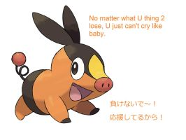 Tepig is not baby by pikatheking025