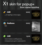 X1 skin for popup+ by name1ess0ne