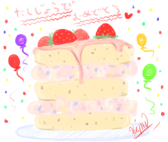 Birthday cake 2 by Kimulepolyglotte