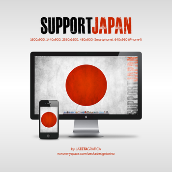 Wallpaper Support_Japan by redsoul90