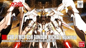 HG REVAMP 3OF6 GUNDAM MICHAEL MAGNITUDE by masarebelth