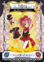 Shugo Chara card 12 by AMUTO4EVA0