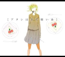 gumi by squirnail