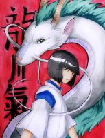 Haku by fluffy-fuzzy-ears