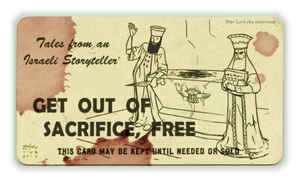Get Out of Sacrifice Free Card by croovman