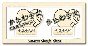 Katawa Shoujo Clock 2.0 by Jailboticus