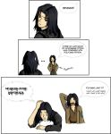 Snape Never Smiles... by amidoh