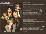 Alice Nine Alpha 1 by Sam-Chan-ALPHA