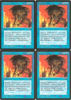 Japanese Force of Will by 00-PavoRandom-00