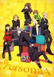 Persona 4 by kamifish