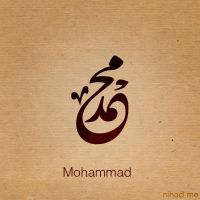 Mohammad name by Nihadov