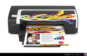HP-7108 Printer sticker by jongart
