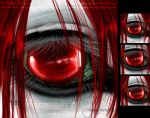 Decay's Eye - Icon by soulspoison