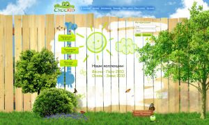 Childrens shop splash page by shakis
