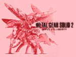 Metal Gear Solid 2 by AmareanMorbus