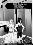 Happends every day 012115 by Mangaka-Yoshiaru