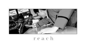 reach by Gorshank