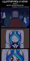 ATN: Prologue (Russian) - Part 6 by Rated-R-PonyStar
