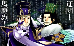 Sima Yi and Zhuge Liang by tekoyo