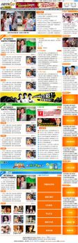 ent.hbtv.com by yuxiang18