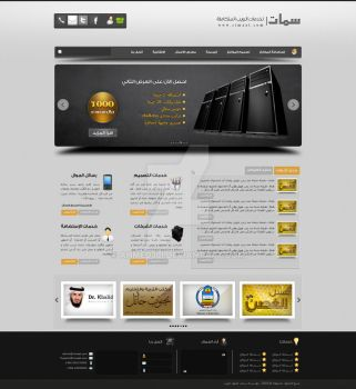 Cimaat wordpress theme by Ahmed3li