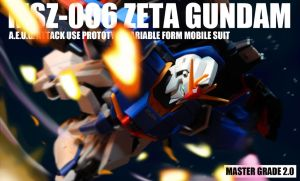 MG 2.0 MSZ-006 Zeta Gundam Imagined Box art by alanscharng