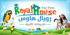 Royalhouse-outdoor by gemyjams