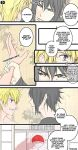 Sasunaru - 63 Proditio by Animaid101