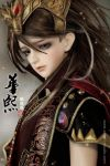 The legend of Genral Huaxi 8 by Angell-studio