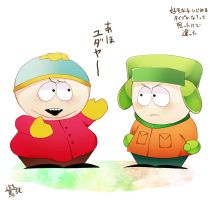 Cartman and Kile by asumachimu