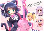 Show By Rock - Cyan and Plasmagica member by KANE-NEKO