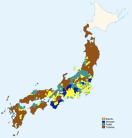 Japanese Shogunate, 1664 by Hillfighter