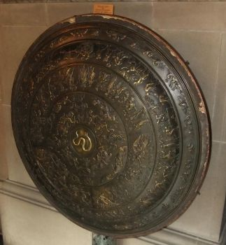 Shield of Hercules (left) by fuguestock